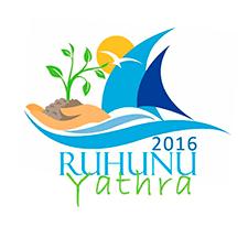 Ruhunu-yathra-logo