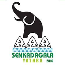 Senkadagala-yathra-logo